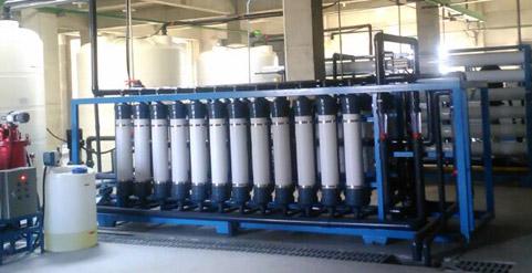 江苏三美化工股份有限公司超滤纯化水设备