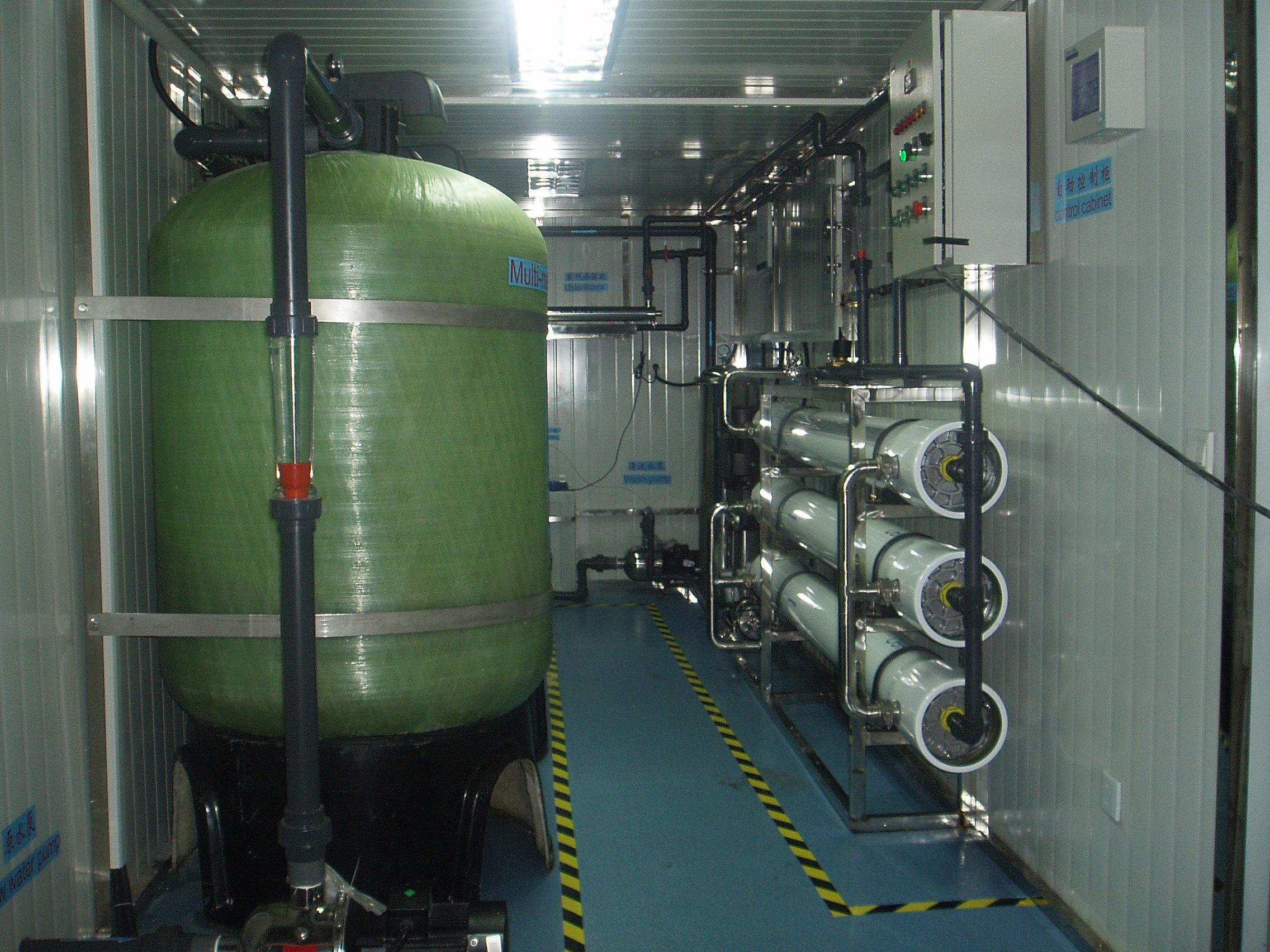 6吨单级校园分质水设备